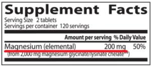 エレメンタルマグネシウム