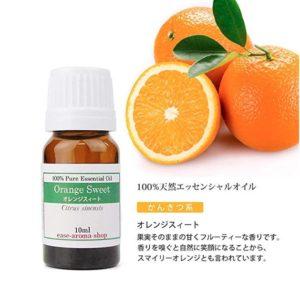 集中力を高めるオレンジスイートのアロマオイル