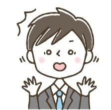 【断言する】日本のサラリーマンはオワ ...