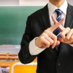サラリーマンは安定は義務教育の洗脳