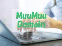 ムームードメインの登録方法